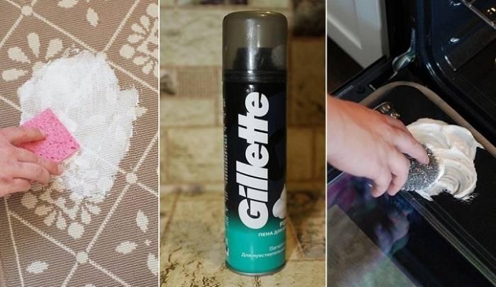10 проверенных способов использования пены для бритья в бытовых условиях