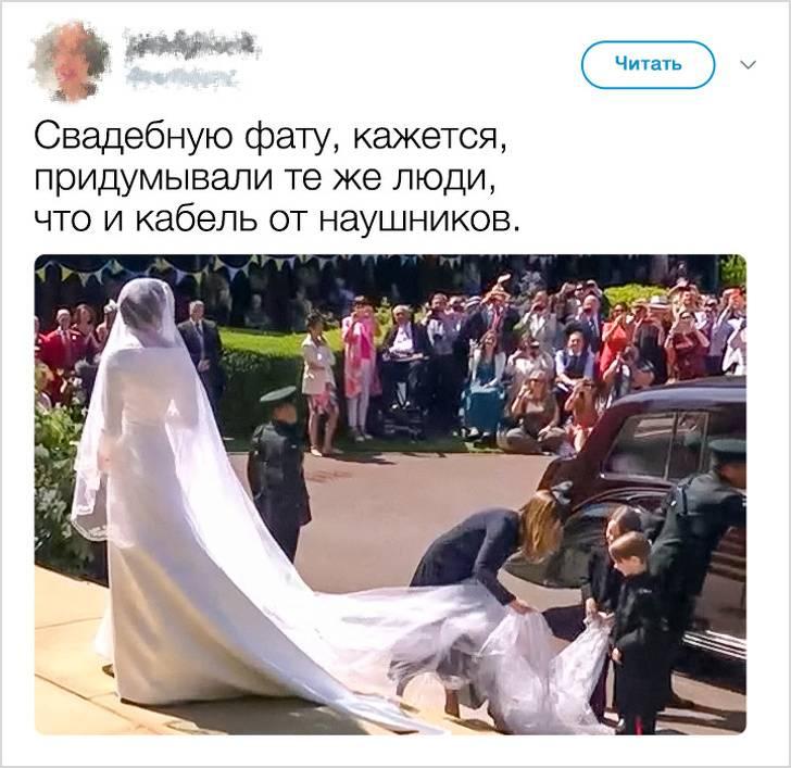 10доказательств того, что все свадьбы насамом деле одинаковые