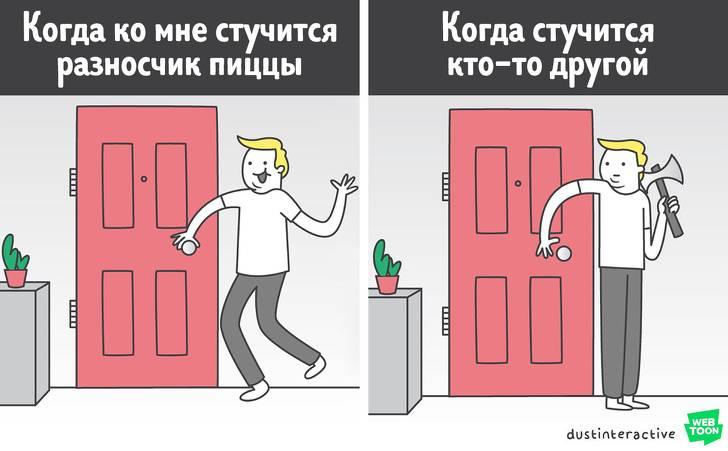 Художник изСША рисует картинки опревратностях взрослой жизни иточно знает, как сними справиться