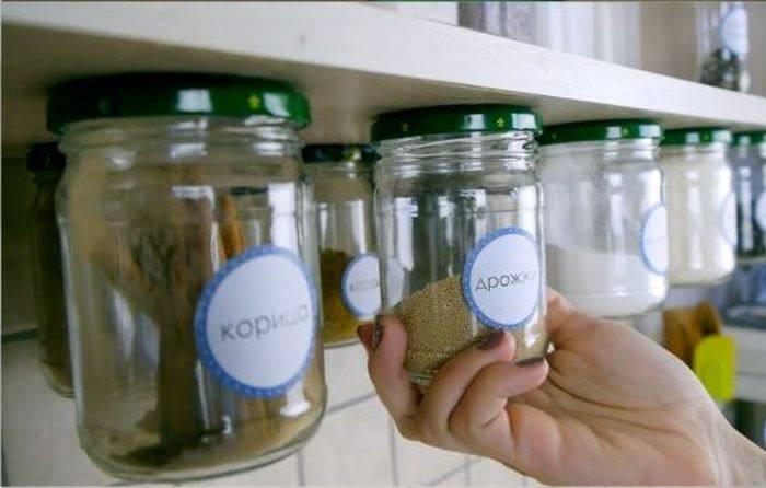 10 советов, как на кухне каждой мелочи найти свое место