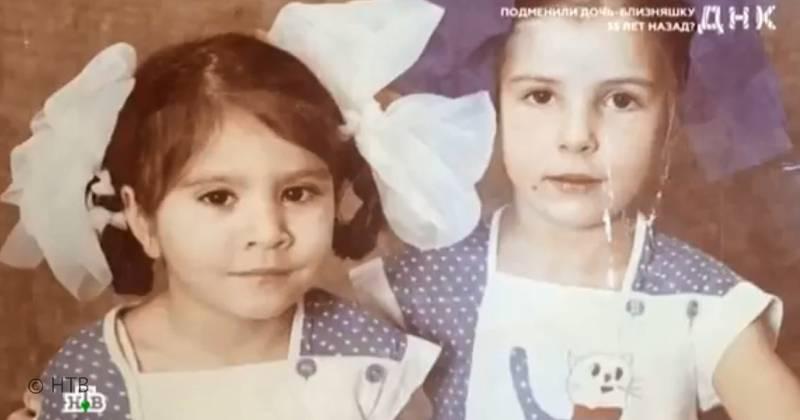 Пермские близняшки, которых разлучили 33 года назад, нашлись при весьма загадочных обстоятельствах