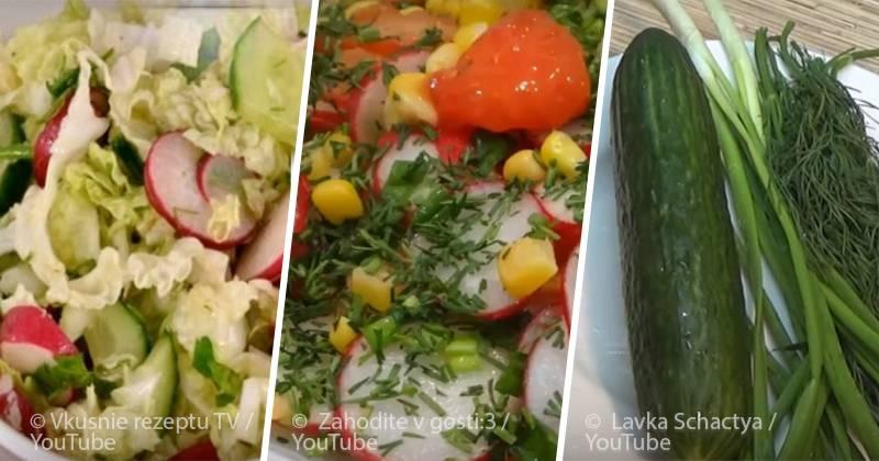 5 божественных салатов из редиса, чтобы «нагрузиться» витаминами и не остаться голодными