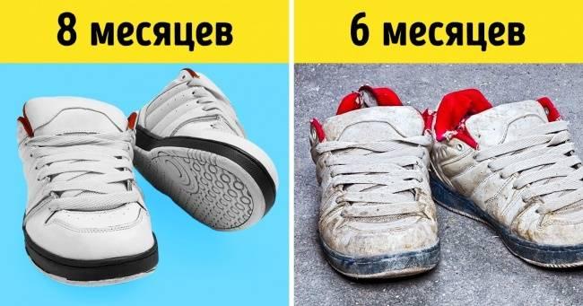 8советов, которые помогут сохранить обувь такойже белой, как вдень покупки