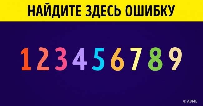 7детских головоломок, которые проверят вашу логику