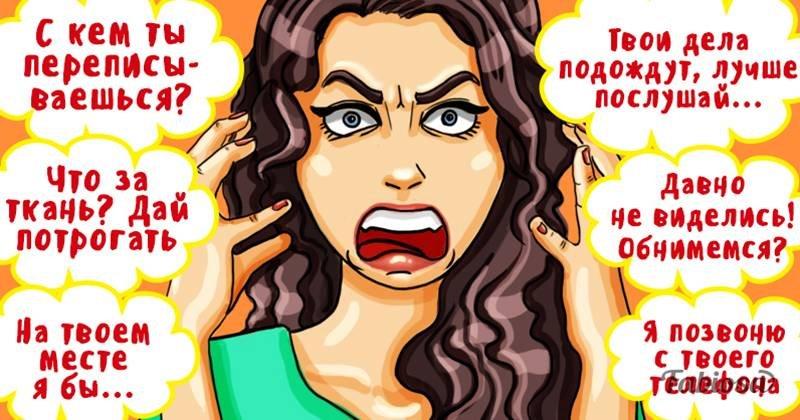 Советы психолога: как распознать, что люди нарушают ваши границы, и защитить свой комфорт