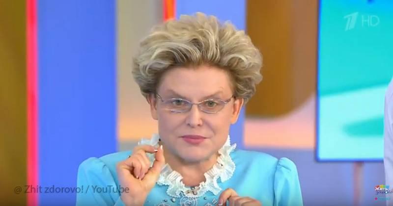 «Вот так!!!»: 57-летняя Елена Малышева продемонстрировала осиную талию, надев платье с корсетом