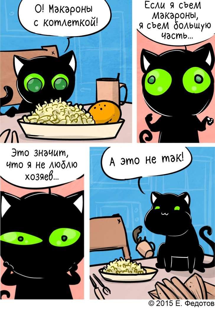 Тайная жизнь домашних животных инемного философии отхудожника изМосквы
