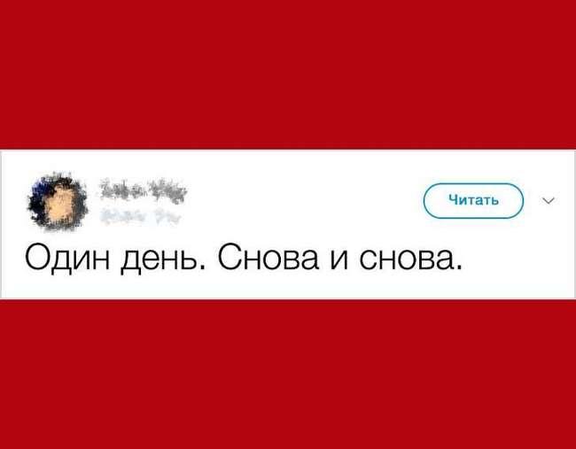 Пользователей твиттера попросили описать любимый фильм 5словами. Иихбыло уже неостановить