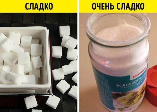 11мифов о-страшном- сахаре иего влиянии нанаше здоровье