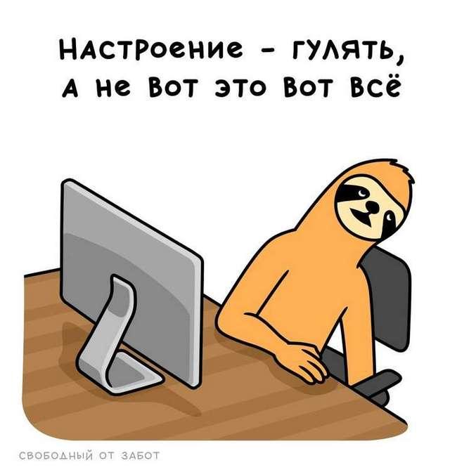 Петербургский художник рисует комиксы для тех, кому все лень
