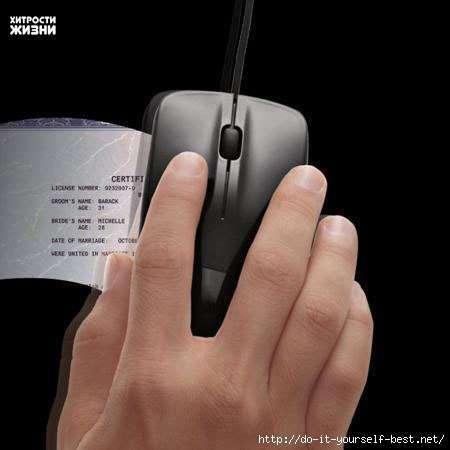 7 скрытых функций компьютерной мыши. Компьютерный ликбез
