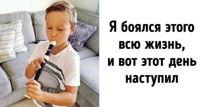 20+доказательств того, что родители должны обладать железными нервами ихорошим чувством юмора
