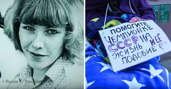 Чемпионка СССР по батутному спорту вынуждена просить милостыню