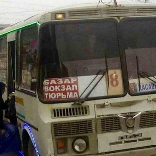 Противоречивые кадры о том, что общественный транспорт России - явление уникальное