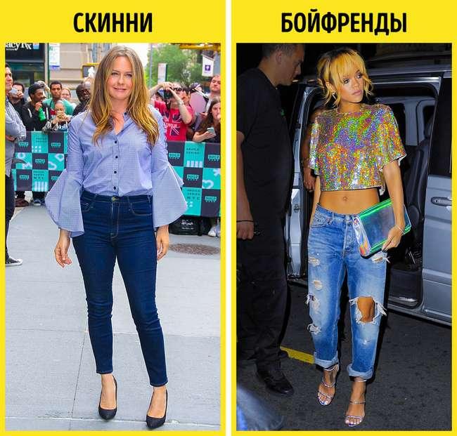 17«джинсовых» секретов, которыми поделились модные блогеры