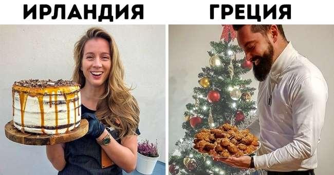 Посмотрите, как выглядят рождественские десерты вразных странах мира