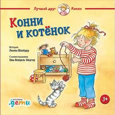 Интерактивное чтение: как развивать интеллект ребенка с помощью книг