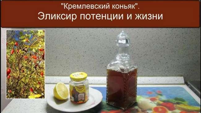 «Кремлевский» коньяк: источник энергии и здоровья