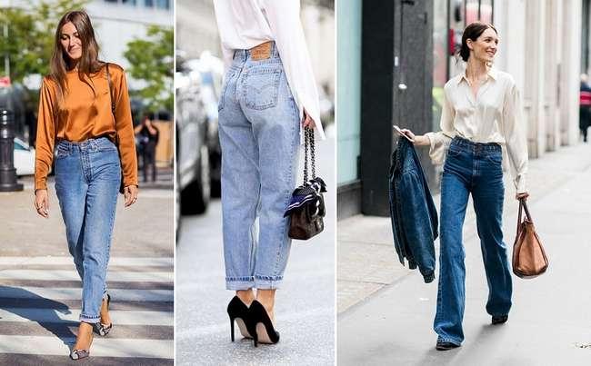 Модные тенденции грядущего года