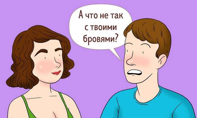 12вопросов, которые мужчины никогда незададут женщинам, хотя очень хотят