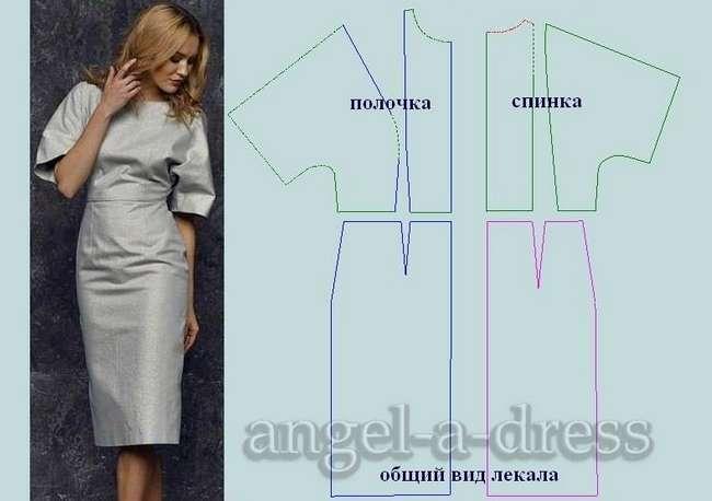 Моделирование платья с цельнокроеным рукавом от базовой основы