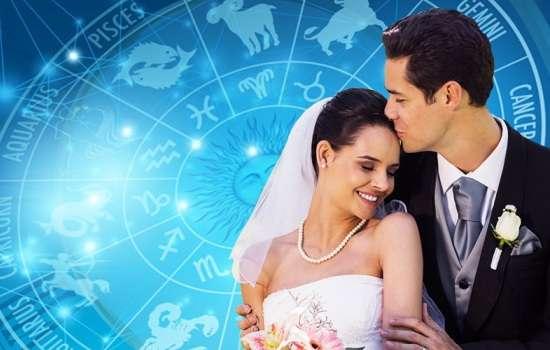 Назальный гороскоп и брак
