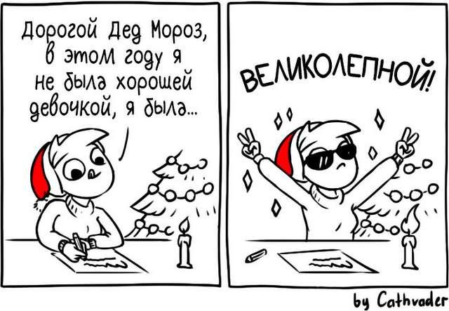 Петербурженка рисует комиксы обо всем насвете. Да, себя наних вытоже найдете