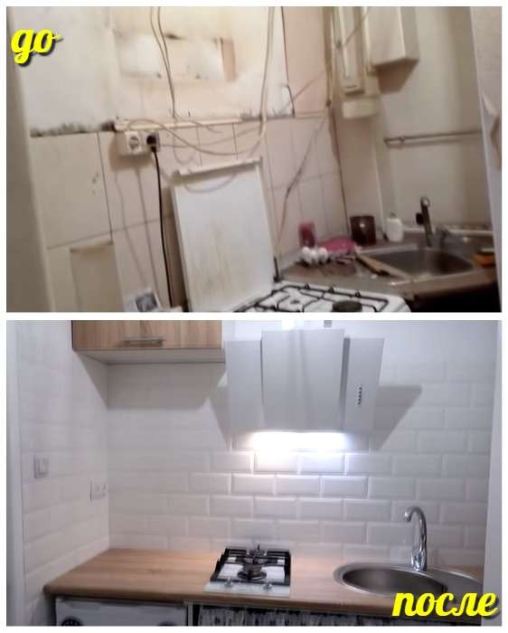 Стильное преобразование, или Как одесситы квартиру площадью 13 кв м превратили в полноценное жилье