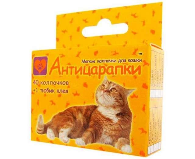 Колпачки на когти кошкам: отзывы владельцев, мнения ветеринаров, назначение и описание с фото