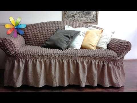 Делаем из старого дивана – новую дизайнерскую мебель!
