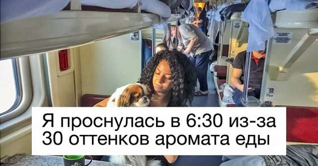 Уиностранцев появился новый тренд: путешествие поТранссибу вплацкарте РЖД (Странно, ноони ввосторге)