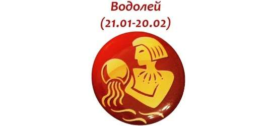 Как протекает беременность у разных знаков Зодиака