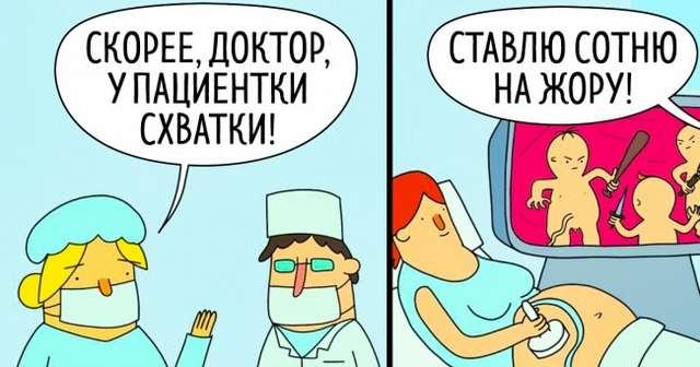 23комикса отроссийского иллюстратора, который превращает реальность вабсурд