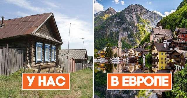 Чем русская глубинка отличается от европейской: топ-9 красивейших деревень Европы