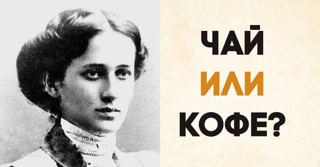 Тест Анны Ахматовой: узнай, что за человек перед тобой (без детектора лжи)