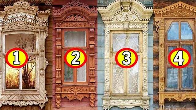 Какое окно выберет подсознание: тест на скрытые личностные характеристики