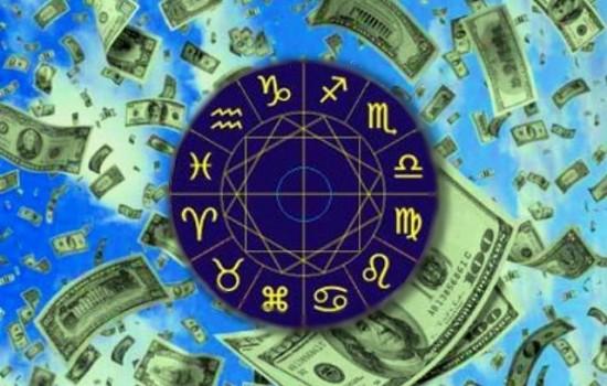 Финансы знаков зодиака на апрель 2019