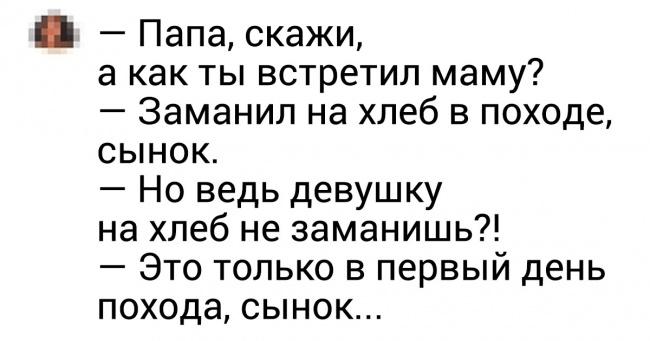 20доказательств того, что русская смекалка незнает границ (СМС-знакомство— шедевр!)