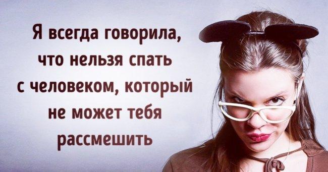 30+цитат Веры Полозковой, отчестности которых хочется смеяться иплакать одновременно