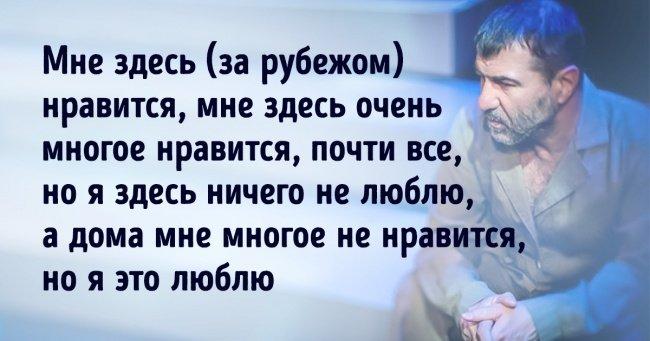 19 жизненных цитат Евгения Гришковца, читая которые думаешь: «Да это же про меня!»