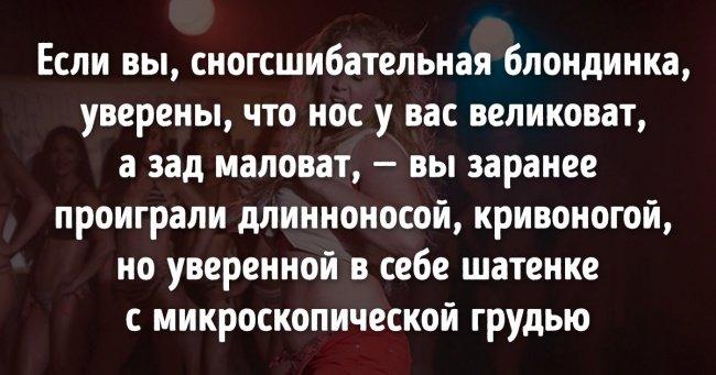 20+ цитат Михаила Лабковского, который работал психологом при разводящихся парах