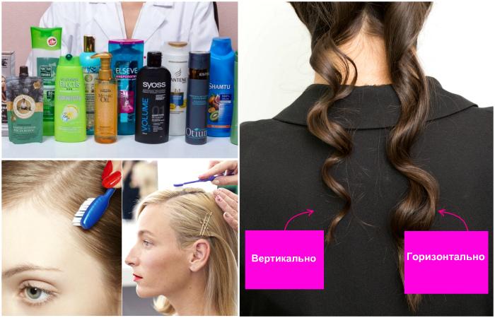 Незаметные, но очень важные хитрости для тех, кто мечтает об идеальных волосах