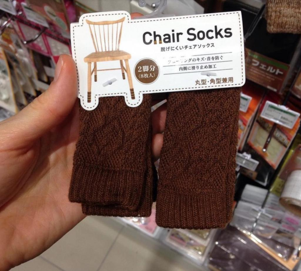 В Японии продают омолаживающие конфеты. Несколько интересных изобретений из Страны восходящего солнца, которые облегчат нам жизнь