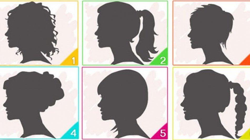 Хотите узнать самую главную черту своего характера? Для этого нужно выбрать один силуэт (тест)