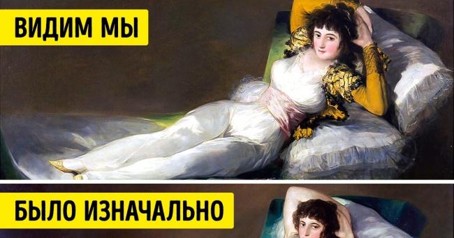 8 неожиданных загадок мировых шедевров искусства, которые были раскрыты лишь недавно