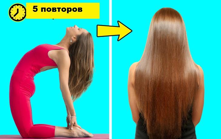 Долго мучалась проблемой выпадения волос, пока мой инструктор по йоге не показала упражнения. Через месяц я заметила, что волосы начали выпадать меньше