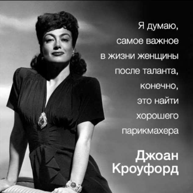 Прикольные объявления (салон красоты). Женская подборка №milayaya-06020918102019