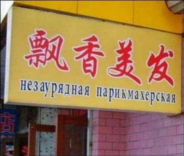 Прикольные объявления (салон красоты). Женская подборка milayaya-milayaya-08270528102019-2 картинка milayaya-08270528102019-2