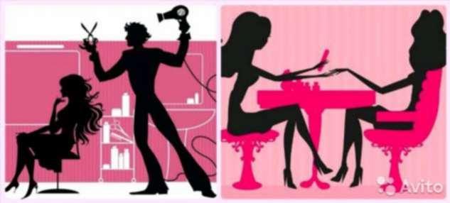 Прикольные объявления (салон красоты). Женская подборка milayaya-milayaya-08270528102019-9 картинка milayaya-08270528102019-9