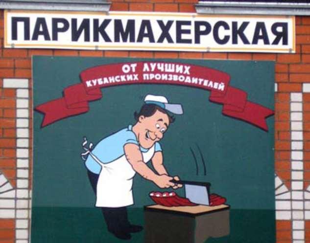 Прикольные объявления (салон красоты). Женская подборка №milayaya-16030918102019